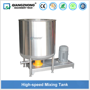 High-speed Mixing Tank