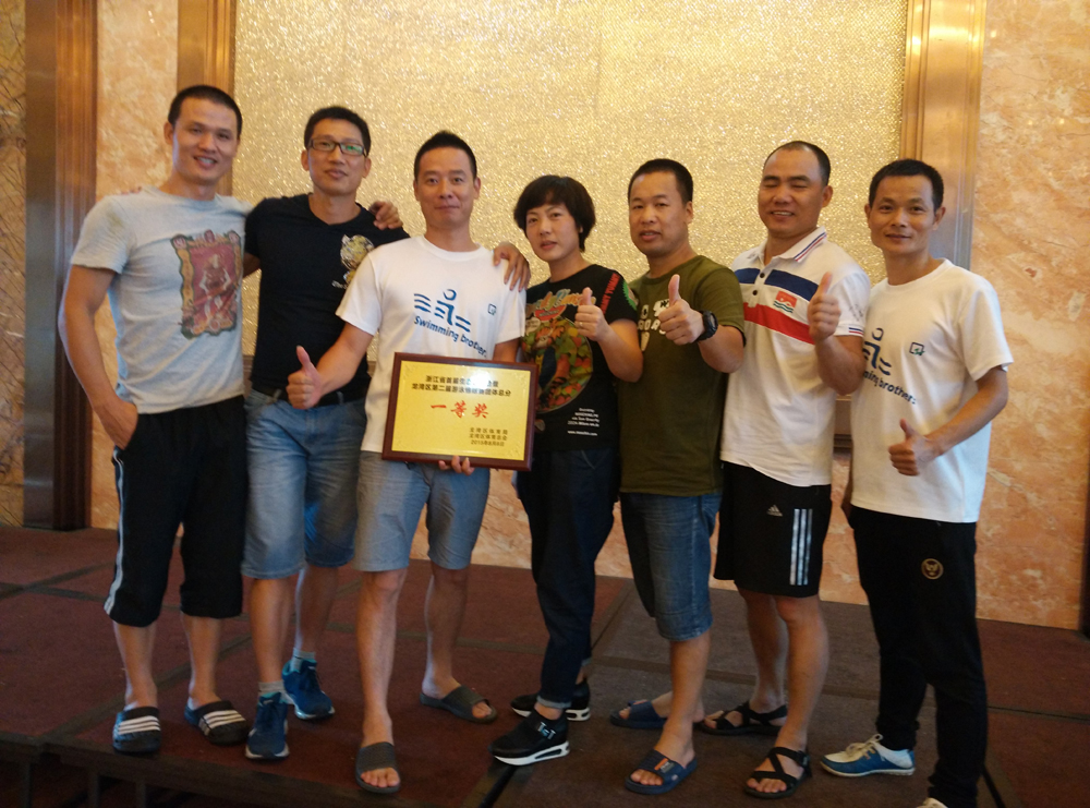 The Swimming Association of the open area participated in the Taiwan Golden Gate beach competition.