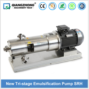 New Tri-stage Emulsification Pump SRH