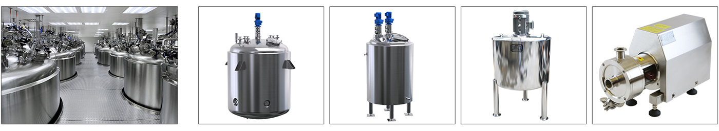 Application of emulsification equipment in beverage industry
