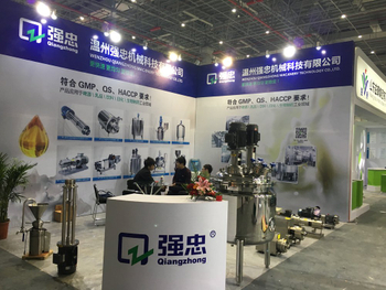 Sanitary Pumps, Sanitary Filters, Manhole Covers, High Precision Sanitary Valve